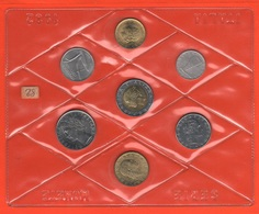 Italia 5 10 20 50 100 200 500 Lire 1982 Serie Privata FDC - Mint Sets & Proof Sets