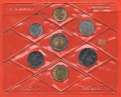 Italia 5 10 20 50 100 200 500 Lire 1985 Serie Privata FDC - Mint Sets & Proof Sets