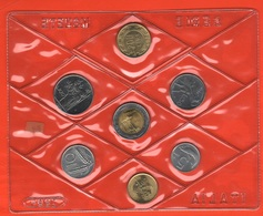 Italia 5 10 20 50 100 200 500 Lire 1984 Serie Privata FDC - Mint Sets & Proof Sets