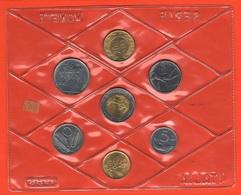 Italia Serie 1986 Emissione Privata 5 10 20 50 100 200 500 Lire FDC - Mint Sets & Proof Sets