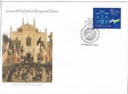 Portugal, 1987, # 1814, FDC  150 Anos Do Real Gabinete Portugês De Literatura - FDC