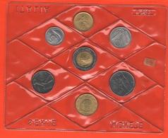 Italia Serie 1987 Emissione Privata 5 10 20 50 100 200 500 Lire FDC - Mint Sets & Proof Sets
