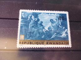 RWANDA YVERT N°208** - Rwanda