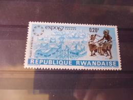 RWANDA YVERT N°219** - Rwanda
