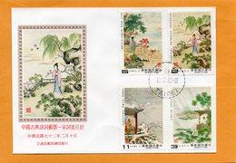 Taiwan 1983 FDC - 1945-... Repubblica Di Cina