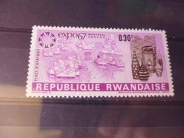 RWANDA YVERT N°220** - Rwanda