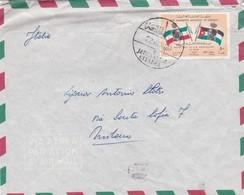 BUSTA VIAGGIATA - GIORDANIA - VIAGGIATA DA ISRAELE - HA MILANO ( ITALIA ) 1960 - Giordania