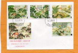 Taiwan 1984 FDC - 1945-... Repubblica Di Cina