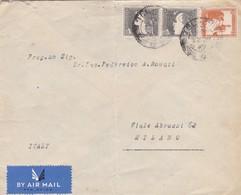 BUSTA VIAGGIATA - PALESTINA  - DESTINAZIONE - MODENA ( ITALIA ) 1969 - Palestina