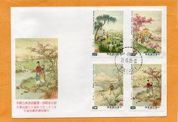 Taiwan 1985 FDC - 1945-... Repubblica Di Cina