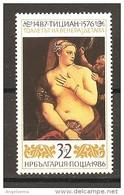 BULGARIA - 1987 TIZIANO Venere Nuovo** MNH - Mitologia