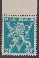 """684A  LV3 - Lichte Vlek Op """"E"""" Van BELGIQUE - Eclaircie - Unclassified"""