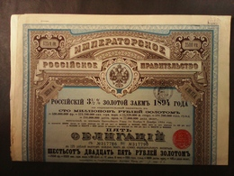 Lot 20 Emprunts RUSSE OR 3% Obligation 1894, 2500 FR-625 Roubles + Coupons - Azioni & Titoli