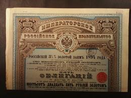 Lot 20 Emprunts RUSSE OR 3% Obligation 1894, 2500 FR-625 Roubles + Coupons - Aandelen