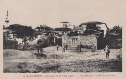 SALONIQUE - Grecia