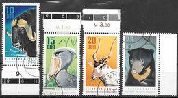 DDR 1970 / MiNr.   1617 – 1620  Ränder   O / Used   (f694) - DDR