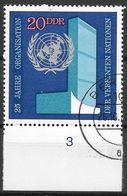 DDR 1970 / MiNr.   1621   O / Used   (f696) - DDR