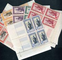 Monaco - N° Yvert 338/343 En Bloc De 4 Coins Datés Neufs ** Luxe , Gomme D'origine Cote Des Timbres 70€ - Monaco