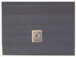 Tanganyika 1922 N° 5 Oblitéré - Altri