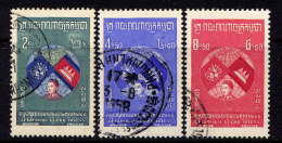 CAMBODGE - N° 63/65° - ANNIVERSAIRE DE L'ADMISSION AUX NATIONS UNIES - Cambodia