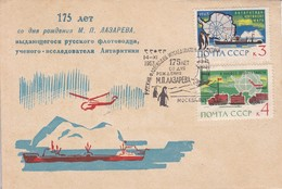 ANTARCTICA THEME, A IDENTIFIER. URSS CCCP OBLITERE CIRCA 1963. RUSSIA.-BLEUP - Covers & Documents