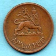 (r65) ETHIOPIE / ETHIOPIA 10 Cents 1936 (1944)  Km#34 - Ethiopia