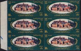 MNH Block Of 6 Stamps Saint Catherine Monastery, Sinai, 1400th Anniv. 1966 Egypt - Unused Stamps