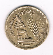 10 MILLIEMES 1976 EGYPTE /3554G/ - Egypt