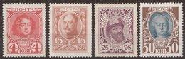 Russia 1913, Mi 85,89,91,93, *, MH OG - 1857-1916 Empire