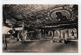 CEYLON-SRI LANKA-THE ROCK TEMPLE-DAMBULLA- ANNI 20 VIAGGIAT - Sri Lanka (Ceylon)