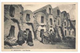 Tunisie, Médenine, Les Rhorfas (3986) - Tunisie