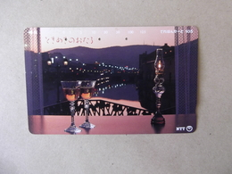 Japan - Telefonkarte Gebraucht - 431  - 079   - Rückseite  Große Nummer - Mit  Jahreszahl - Hell Grau - Japan