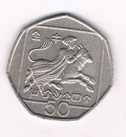 50 CENTS 1994 CYPRUS /3568G/ - Cyprus