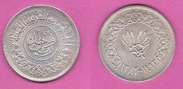 Yemen One Riyal 1963 - Yemen