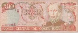 BILLETE DE COSTA RICA DE 500 COLONES AÑO 1994 SERIE D  (BANKNOTE) - Costa Rica