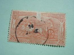 Grèce -  Oblitéré - 1861-86 Grands Hermes