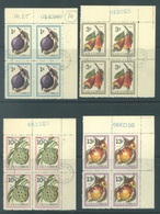 CUBA - USED/OBLIT - 1963 - FRUITS -  2c IS MISSING  - Yv 681 683-685 Mi 859 861-863 - Lot 17249 - BLOC OF 4 - Cuba