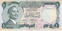 BILLETE DE JORDANIA DE 1 DINAR DEL AÑO 1975 CON CELO DETRÁS   (BANKNOTE) - Jordania