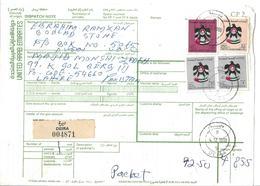 United-Arab-Emirates 1991 Bird-Hawk 50d, 20d, 250f Parcel-Card - Ver. Arab. Emirate
