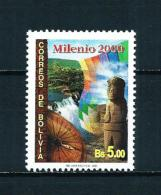 Bolivia  Nº Yvert  1069C  En Nuevo - Bolivia