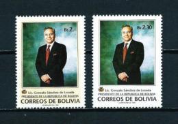 Bolivia  Nº Yvert  854/5  En Nuevo - Bolivia