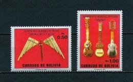 Bolivia  Nº Yvert  693/4  En Nuevo - Bolivia