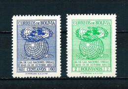 Bolivia  Nº Yvert  307/8  En Nuevo - Bolivia