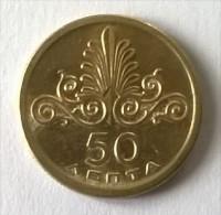 Monnaies - Grèce - 50 Lepta 1973 - - Grèce