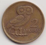 @Y@      Griekenland  2 Drachma  1973     (4628) - Griekenland