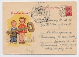Stationery Used 1960 Cover Mail USSR RUSSIA Children Housewarming Key Afghanistan - 1923-1991 USSR