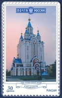 RUSSIA - RUSSIE - RUSSLAND - RUSIA NTS ETK 30 UNITS CHIP PHONECARD TELEPHONE CARD KHABAROVSK TOWN QTY 100.000 - Russie