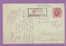 CARTE POSTALE ÉCRITE PAR UN MARIN A BORD DU SS. GEROLSTEIN,RED STAR LINE POUR MUNICH. - Stamped Stationery