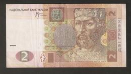 T. Ukraine Banknote 2 Hryvnias Hryven 2005 Yaroslav The Wise / St. Sophia Cathedral In Kiev BK5334893 - Oekraïne