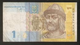 T. Ukraine Banknote 1 Hryvnia Hryven 2006 Vladimir Veliky / The City Of Vladimir In Kiev GU7515380 - Ukraine